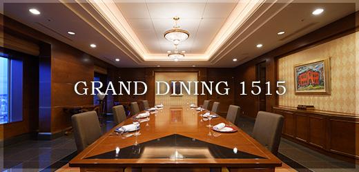 GRAND DINING 1515